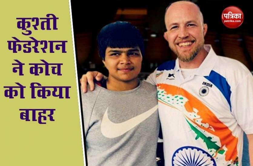 विदेशी कोच ने मांगा वेतन तो Wrestling federation of india ने किया बाहर