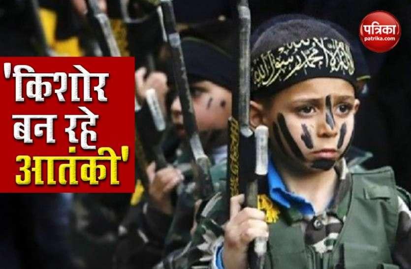 सरकार के खिलाफ किशोरों का इस्तेमाल कर रहे JK में आतंकी संगठन, अमरीकी रिपोर्ट में खुलासा