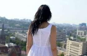 Depression के चलते 16वीं मंजिल से कूद गई कारोबारी की पत्नी, दिखा खौफनाक मंजर