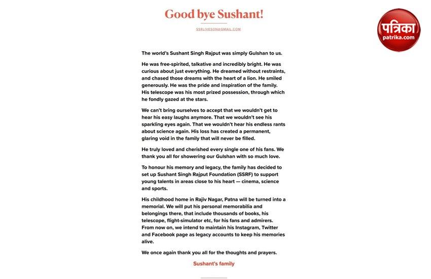 Sushant family letter