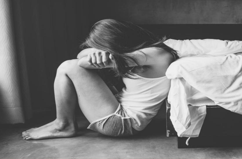उदास और निराश रहना भी है बीमारी के लक्षण