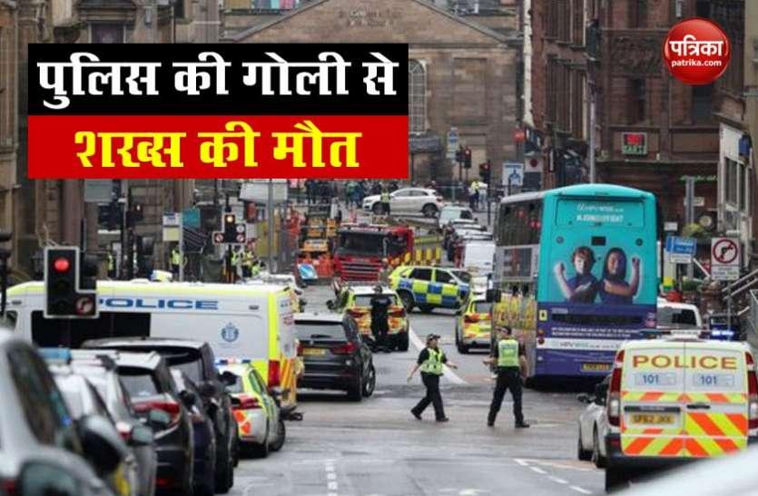 Glasgow सिटी सेंटर के एक शरणार्थी होटल में चाकू से हमला, पुलिस ने हमलावर को मार गिराया