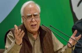 Kapil Sibal का PM Modi पर हमला, पूछा – चीन ने लद्दाख में वाई जंक्शन पर कैसे किया कब्जा?