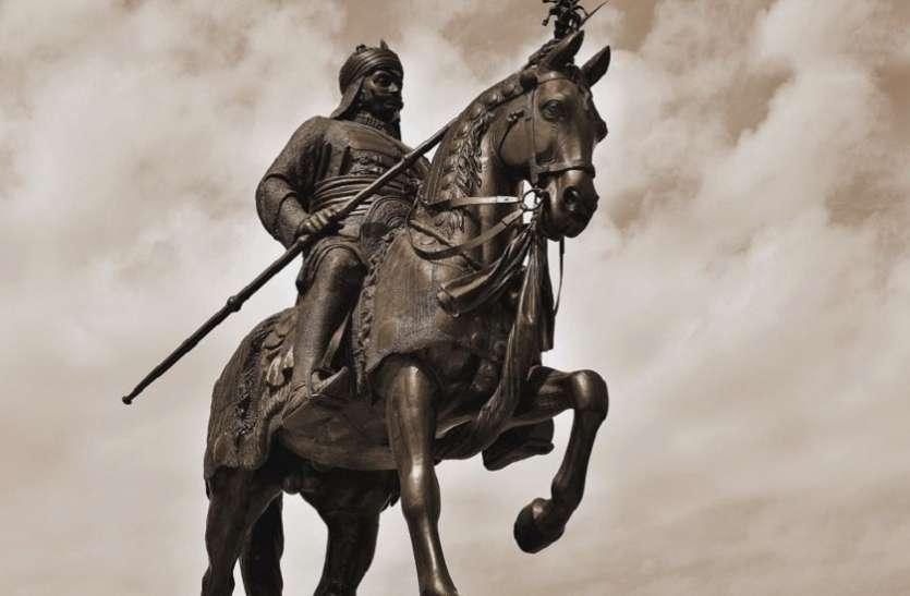राजस्थान में 10वीं कक्षा की किताब में महाराणा प्रताप से जुड़े तथ्यों में बदलाव, करणी सेना ने जताया विरोध