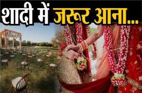 Lockdown Weddings : शादी के गठबंधन में 'लॉक' होंगे दूल्हा-दुल्हन
