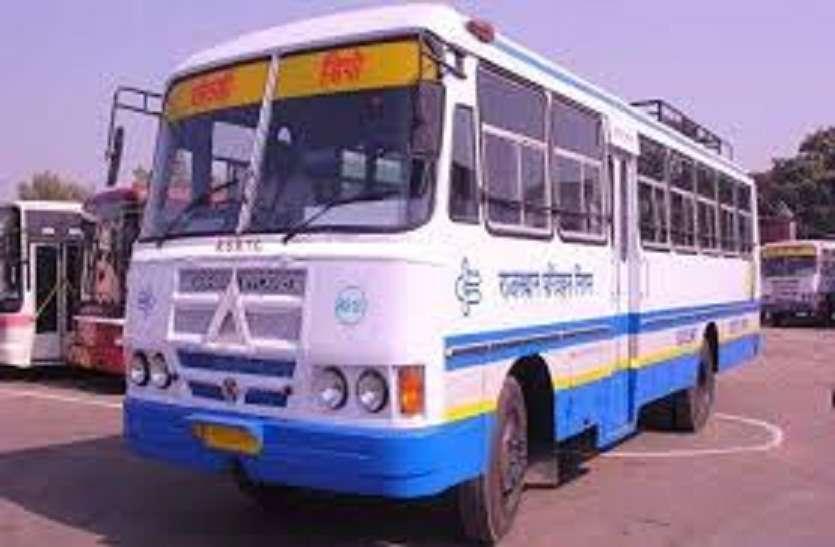 राजस्थान रोडवेज 29 जून से इन नए रूटों पर चलाने जा रहा बसें, यात्रियों को होगी सुविधा, देखें लिस्ट