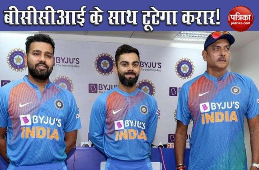 बदलेगी Team India की जर्सी, BCCI से टूटेगा 14 साल का खास रिश्ता!