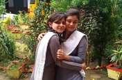 UP Board Result 2020: महोबा ने लड़कियों ने फिर मारी हाईस्कूल और इंटरमीडिएट में बाजी