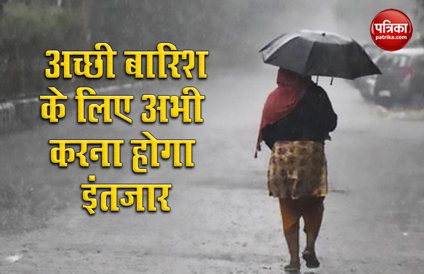 Weather Forecast : Delhi-NCR में उमस से लोग परेशान, बारिश से राहत के लिए 3 जुलाई तक करना होगा इंतजार