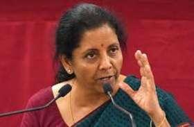 BJP virtual rally: कोलकाता क्षेत्र के लिए केन्द्रीय वित्तमंत्री की आभासी रैली आज