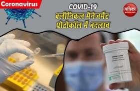 COVID-19 मरीजों पर अब  Dexamethasone Steroid का होगा इस्तेमाल, स्वास्थ्य मंत्रालय ने दी मंजूरी