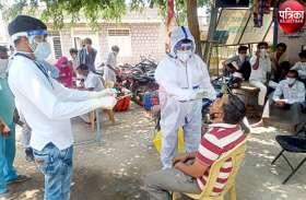 अलवर जिले में रविवार को 16 कोरोना पॉजिटिव मिले, दो दिन में 73 पॉजिटिव, 500 के करीब पहुंचा आंकड़ा