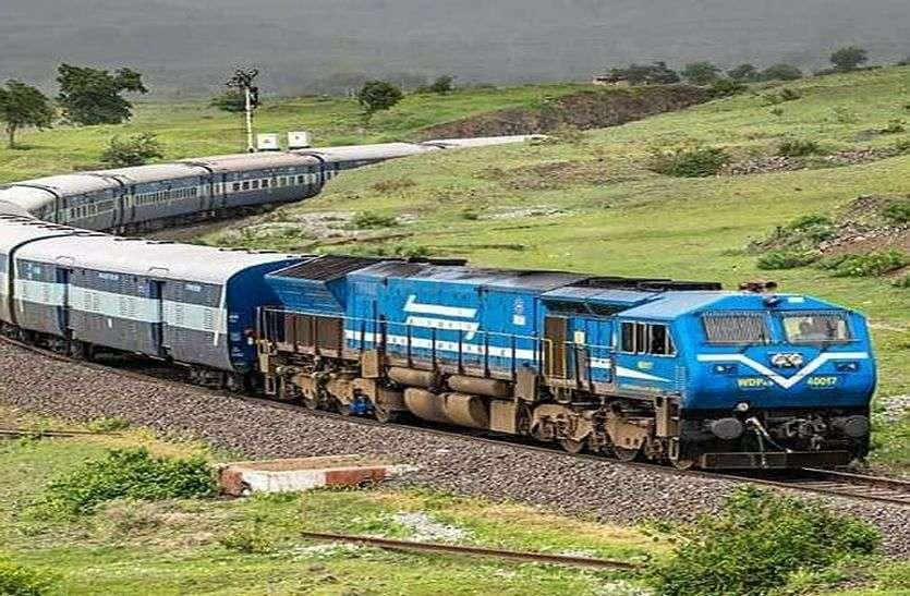 राखी से पहले रेलवे चलाएगा कई यात्री ट्रेन