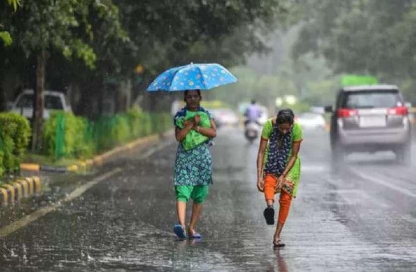 बारिश का इंतजार: कहीं झमाझम बारिश, कहीं उमस बेचैनी कर रही परेशान