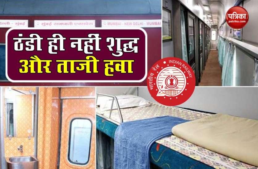 Coronavirus Outbreak के बीच Indian Railway का नया प्रयोग, अब AC Train में बिल्कुल ताजी हवा