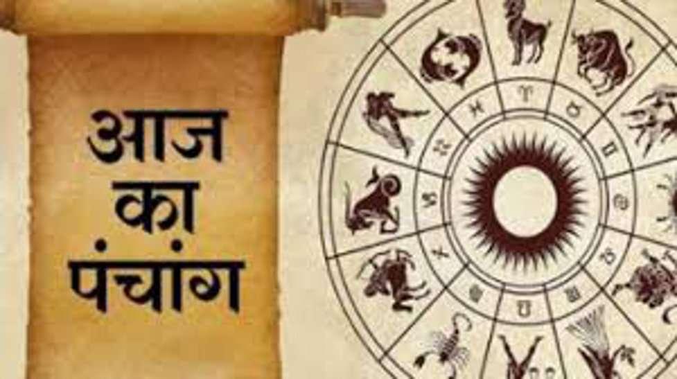gupt navratri 2020 astrology predictions with shubh panchang in hindi