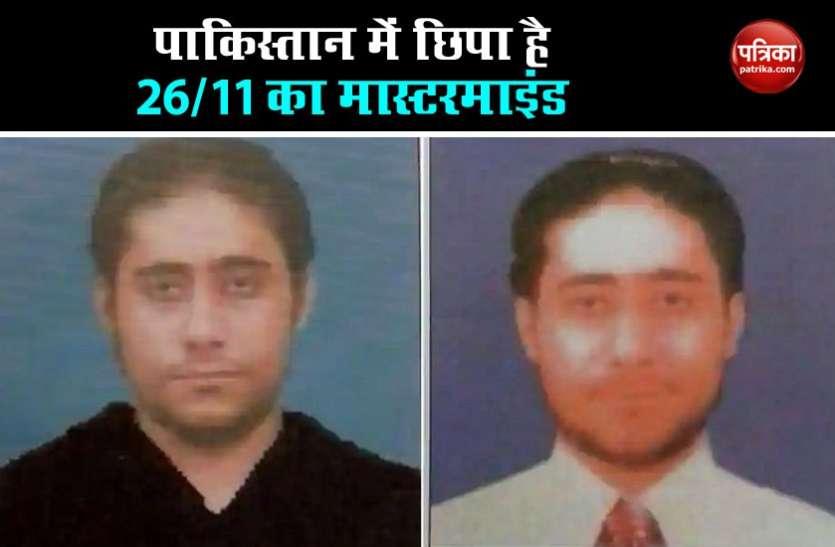 Pakistan: ISI की कड़ी सुरक्षा में रह रहा है 26/11 मुंबई धमाकों का Plotter Sajjid Mir