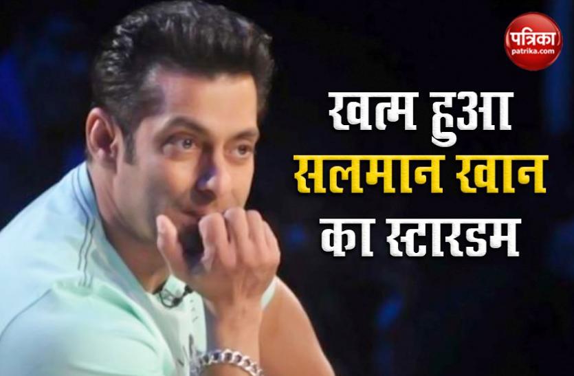 Salman Khan ने शेयर की वर्कआउट के बाद की Photo,फैंस ने कहा- 'भाई अब किसका करियर डुबाना है?'