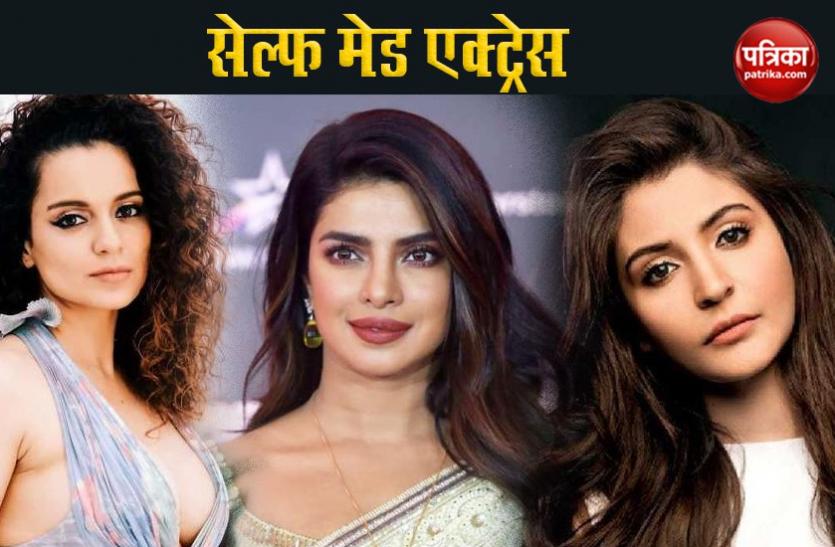 Sushant के देहांत के बाद गरमाया नेपोटिज्म का मुद्दा, बिना गॉड फ्रादर के अभिनेत्रियों ने खुद की सफलता हासिल