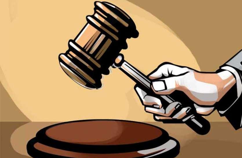 आदेश हुआ जारी, पूरे 3 महीने बाद आज से खुलेंगे जिला एवं सत्र न्यायालय