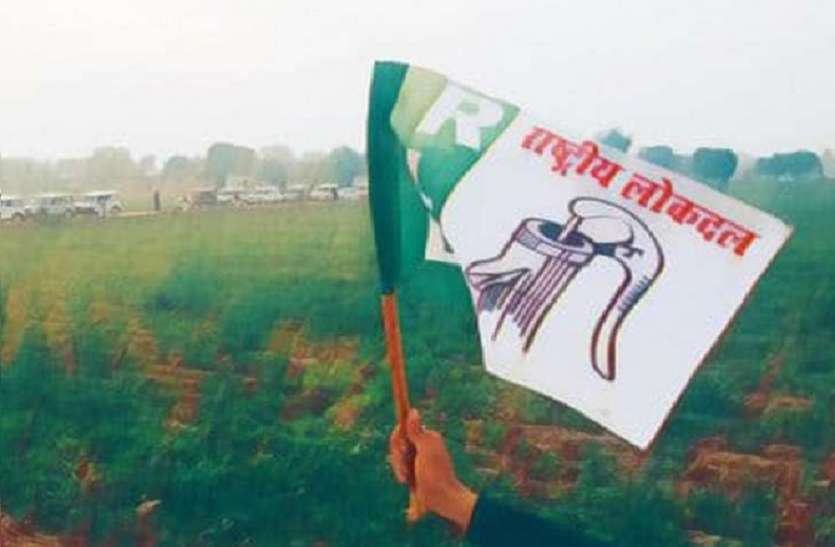 प्रमुखों के वित्तीय अधिकारों का हनन कर रही है प्रदेश सरकार - लोकदल