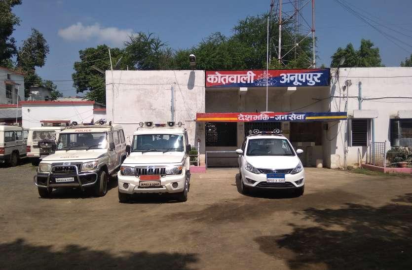 नागरिक आपूर्ति प्रबंधक सतना ने अनूपपुर कोतवाली में एफआईआर के लिए दर्ज करार्ई शिकायत