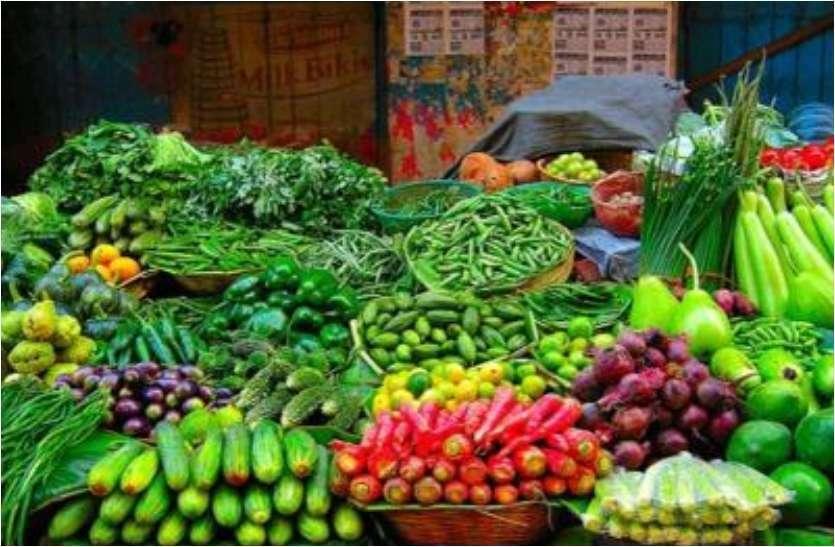 सब्जियों के दाम तय किए गए, अधिक मूल्य पर यदि कोई बेचते दिखा भी तो उसकी खैर नहीं ...
