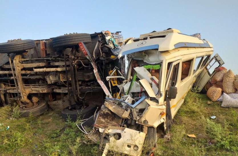 road accident : ट्रक ने टेंपो ट्रैवलर को मारी टक्कर, दो लोगों की मौत, 5 लोग गंभीर रूप से घायल , देखें वीडियो