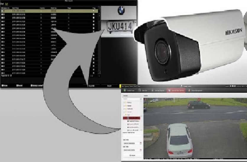 वाहन चोरों की खैर नहीं, पुलिस के इस खास त्रिनेत्र से बचना होगा मुश्किल