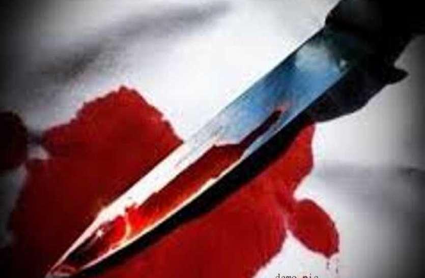 दफ्तर में घुसकर प्रेमिका पर किए चाकू से 20 वार, इलाज के दौरान मौत