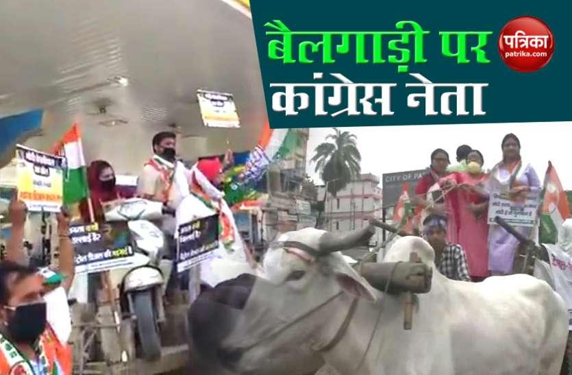 Petrol-Diesel की कीमतों के खिलाफ सड़क पर उतरे Congress नेता, हिरासत में कई कार्यकर्ता