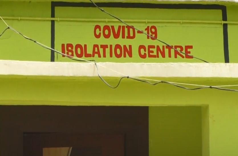 यहां सरकार दे रही 2 हजार रुपए, Coronavirus को रोकने के लिए इस नियम की पालना जरूरी