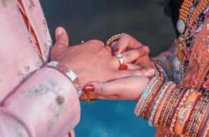इस विवाह में बाराती और सराती होंगे डिजिटली शामिल, उपहार राशि पीएम केयर फंड में