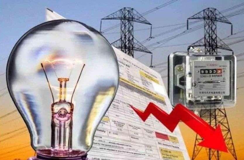 बिजली उपभोक्ताओं के लिए राहत, 30 जून तक बिल राशि चुकाने पर अगले बिल में मिलेगी 5 प्रतिशत की छूट
