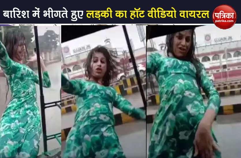 बारिश में भीगते हुए लड़की ने चलते ऑटो में बनाया TikTok Hot Video, अब पुलिस पीछे पड़ी