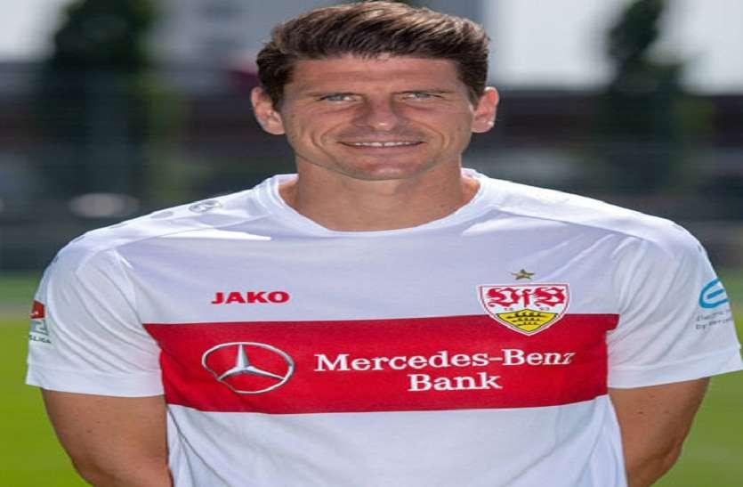 जर्मन स्ट्राइकर मारियो गोमेज ने फुटबाल को कहा अलविदा