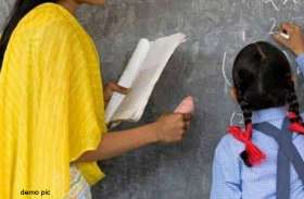 इस सरकारी स्कूल में दाखिले के लिए मची होड़, एक सीट पर प्रवेश के लिए आए 16 आवेदन
