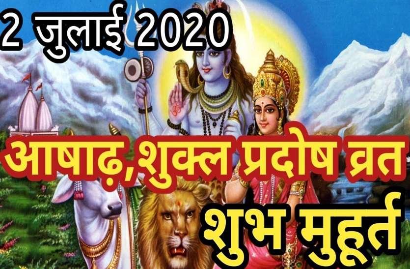 https://www.patrika.com/festivals/guru-pradosh-vrat-ki-katha-date-importance-shubh-muhurat-pujan-vidhi-6229078/