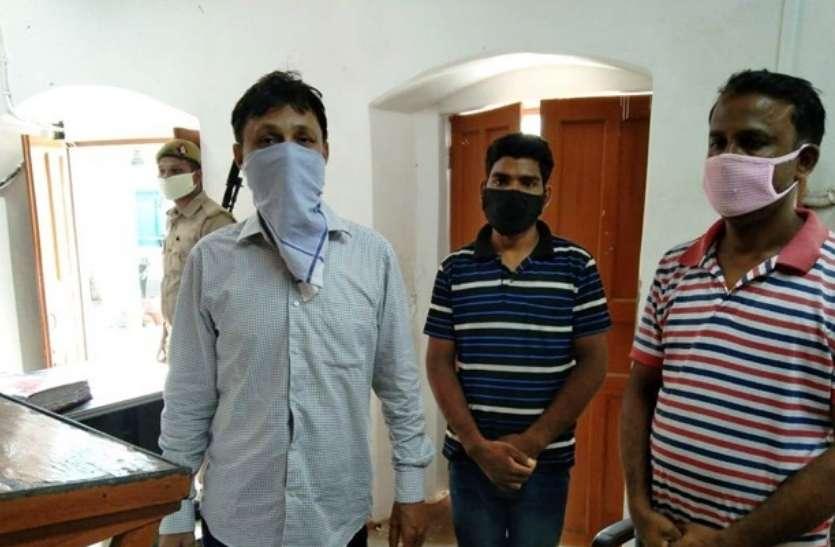 वाराणसी में मुख्तार अंसारी का करीबी मछली कारोबारी सलीम समेत तीन गिरफ्तार, पुलिस ने छावनी स्थित बंगले पर मारा छापा