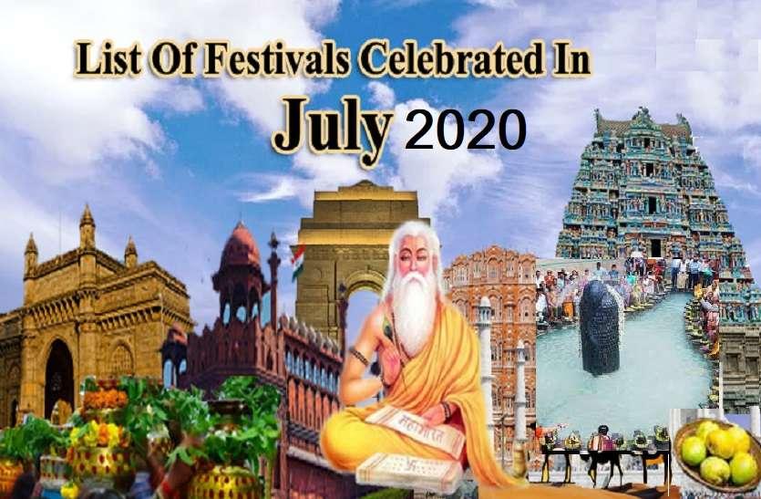 hindu calendar JULY 2020 for hindu festivals