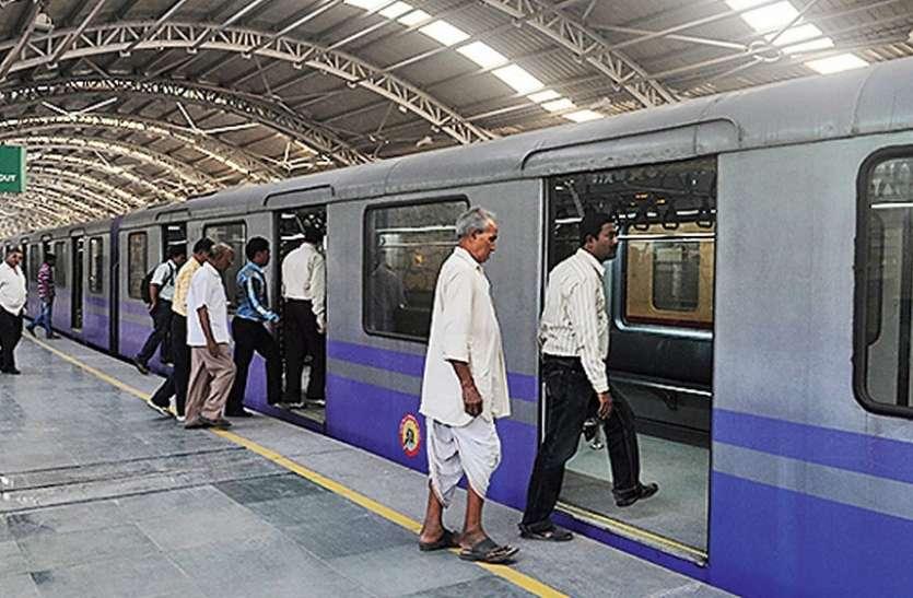 West Bengal: 12 अगस्त तक कोलकाता में मेट्रो रेल सेवा नहीं