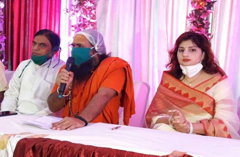 शिवराज सिंह मेरी हत्या की साजिश रच रहे: मिर्ची बाबा