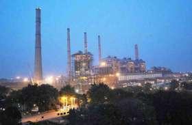 समस्या: पावर प्लांट की राख से फैल रहा प्रदूषण, नदियां खत्म होने के कगार पर