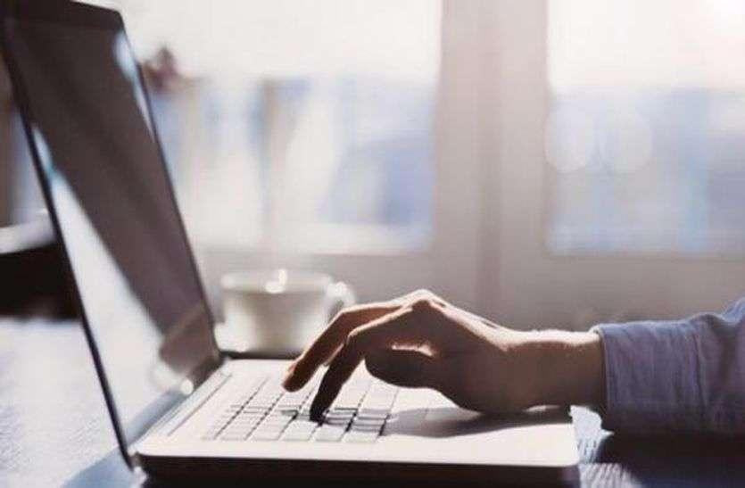 ऑनलाइन कक्षाओं से सिरदर्द व तनाव से ग्रसित हो रहे बच्चे