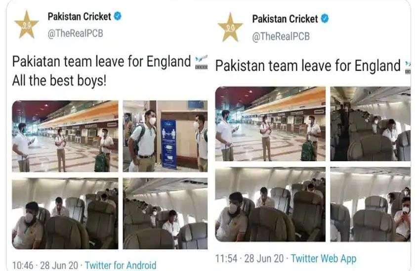 pakistan_cricket_board.jpg