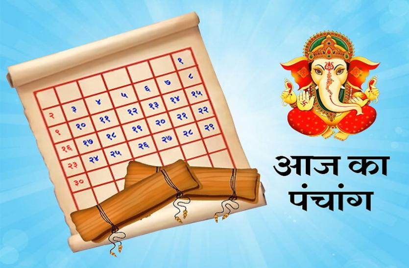 ekadashi 1 july 2020 vishnu puja vidhi with panchang muhurat
