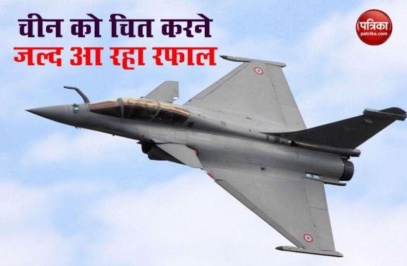 India China Tension: बढ़ेगी भारत की ताकत, जुलाई अंत तक 6 Rafale Aircarft की होगी डिलीवरी