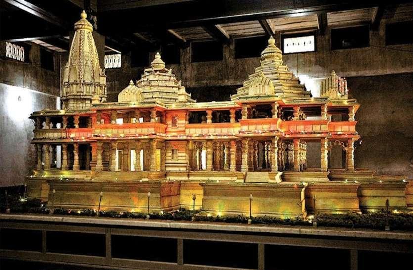 महंत कमल नयन दास का बयान, सोने से बना दिया जाएगा राम मंदिर, मॉडल में नहीं होगा बदलाव