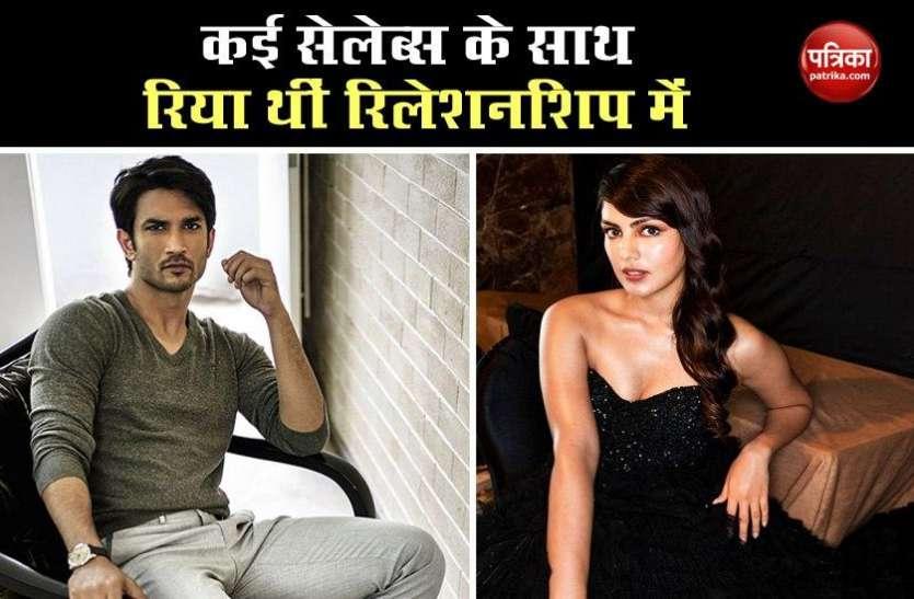 Rhea Chakraborty अपने संबंधों की वजह से हो रही हैं ट्रोल, 'Aashiqui 2' के एक्टर का नाम आया सामने