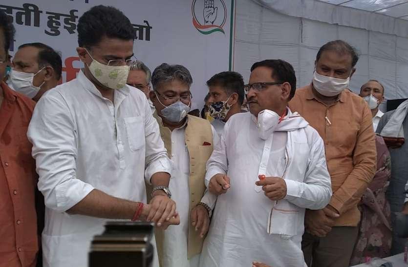 Sachin Pilot बोले, Pratap मंत्री बन गए, लेकिन मन भाषण में ही लगता है, कहीं संगठन में जाने की इच्छा तो नहीं
